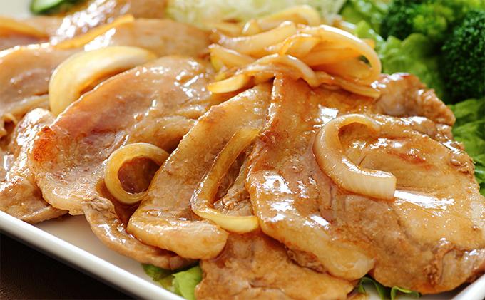北海道伊達市のふるさと納税 伊達黄金豚ロース【生姜焼き用】900g