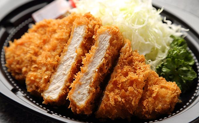 北海道岩内町のふるさと納税 北海道産豚肉・とんかつ用ロース1.2kg(120g×10枚)