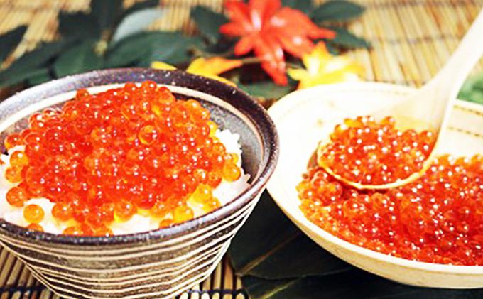 北海道岩内町のふるさと納税 北海道前浜産やさしい甘みのいくら醤油漬400g(200g×2)