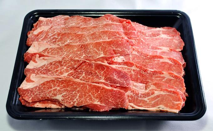 北海道月形町のふるさと納税 ≪月形熟成牛≫赤身肉しゃぶしゃぶセット約700g