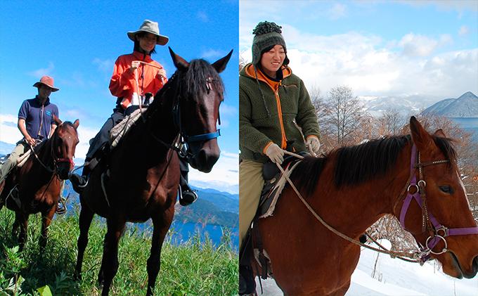 北海道洞爺湖町のふるさと納税 乗馬体験40分コースペア券