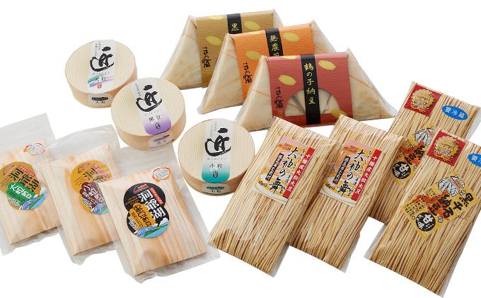 北海道洞爺湖町のふるさと納税 「なかいさんちの手造り納豆」手造り詰合せ