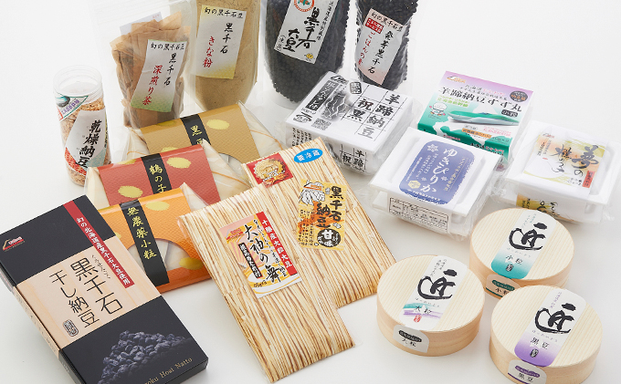北海道洞爺湖町のふるさと納税 「なかいさんちの手造り納豆」旨い物詰合せ