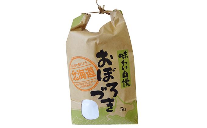 北海道洞爺湖町のふるさと納税 財田米(おぼろづき)5kg