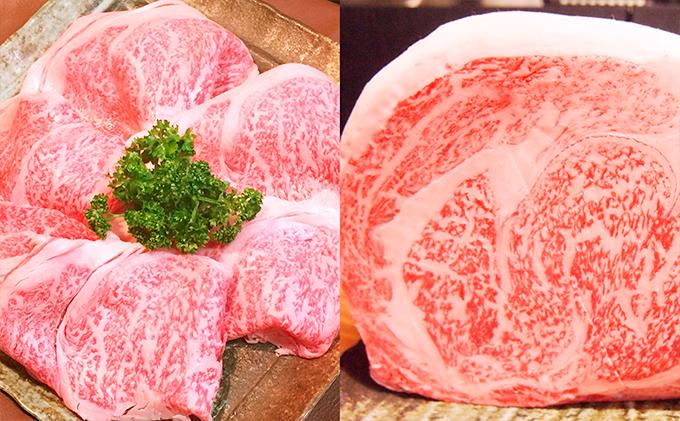 北海道洞爺湖町のふるさと納税 この道45年肉屋のオヤジが選んだ厳選黒毛和牛しゃぶしゃぶ用