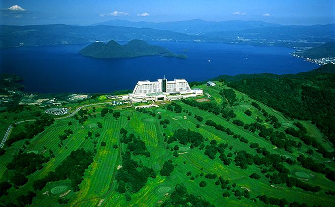 ふるさと納税 ミシュランの★5獲得「ザ・ウィンザーホテル洞爺リゾート&スパ」