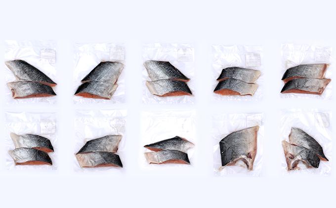 北海道洞爺湖町のふるさと納税 噴火湾産低温熟成新巻鮭切り身 約3kg
