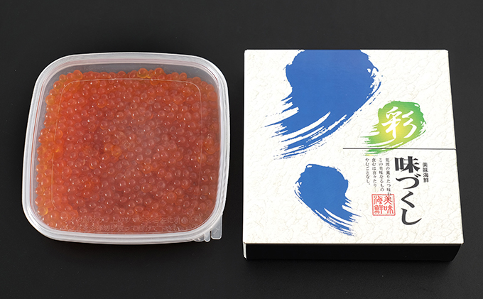 北海道洞爺湖町のふるさと納税 北海道噴火湾産 刺身用ほたて貝柱約1kg・いくら醤油漬け500g・刺身用煮たこ足1本「海鮮ボリューム3種セット」