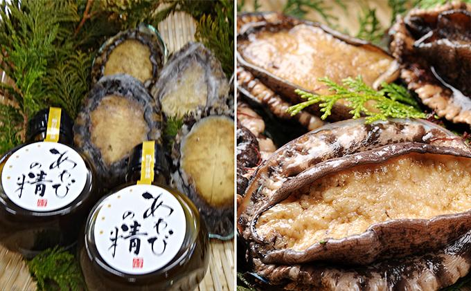 岩手県のお礼の品 大船渡市 あわび尽くしセット計1.1kg(蝦夷アワヒ・゙肝・肝醤油)