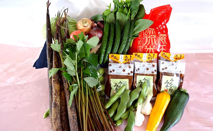 宮城県蔵王町のふるさと納税 蔵王源流米5kg、蔵王産仙台赤生味噌3kg、季節の恵み詰め合せ