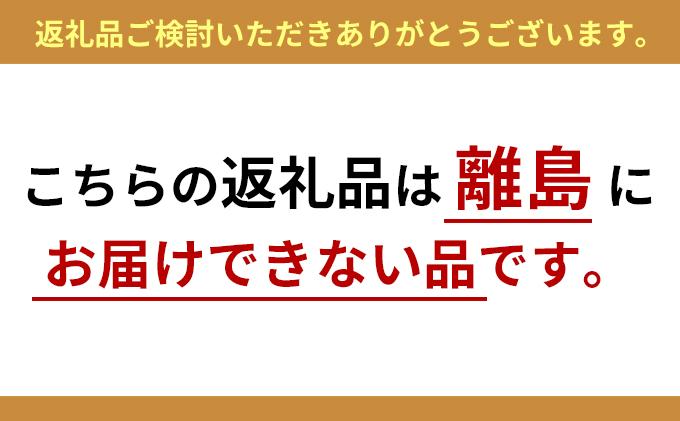 宮城県蔵王町のふるさと納税 JAPAN X しゃぶしゃぶセット/計6kg
