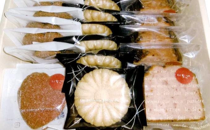 ふるさと納税の返礼品 宮城県亘理町 亘理のいちごを使った焼き菓子と花サブレの詰合せ