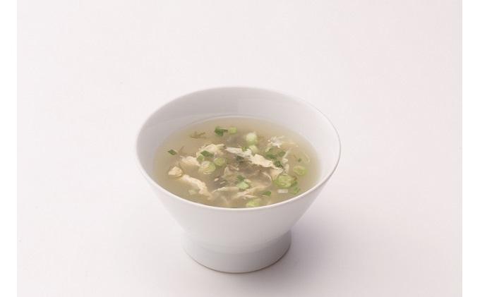 宮城県大郷町のふるさと納税 化学調味料無添加フリーズドライ めかぶたまごスープ20食セット