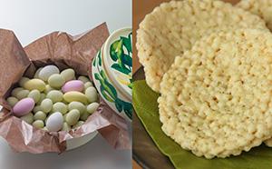秋田県仙北市のふるさと納税 幸せを運ぶ青豆の贈り物