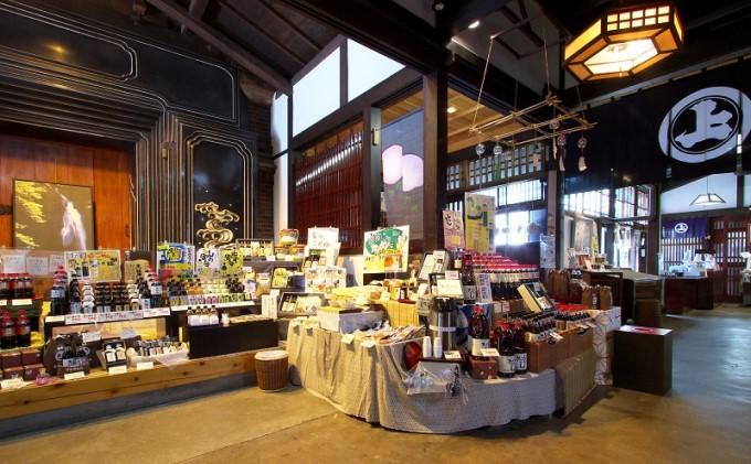 秋田県仙北市のふるさと納税 【安藤醸造】「特上」つぶみそ 800g×6個