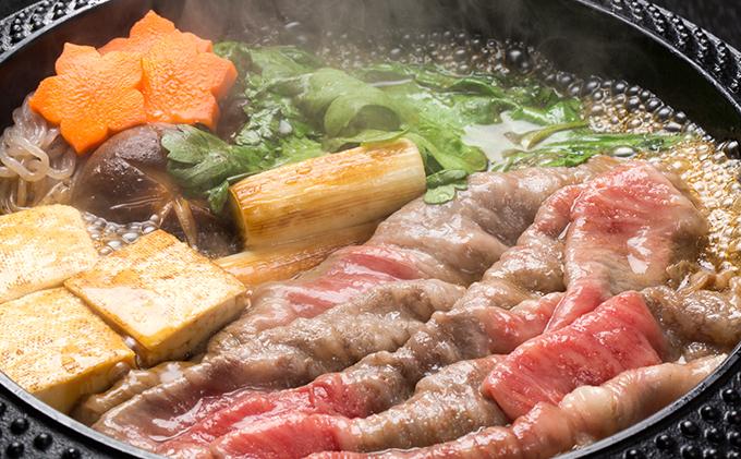 山形牛すき焼セット(3種)1200g