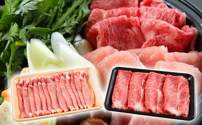 山形県酒田市のふるさと納税 山形牛・米の娘ぶた贅沢すき焼きセット計1kg