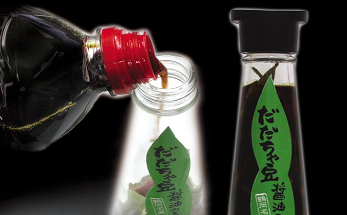 山形県酒田市のふるさと納税 日本海の海水からみがきあげた自然塩酒田の塩4種(ワイン塩3種と白)とだだちゃ豆醤油の素 特産調味料セット