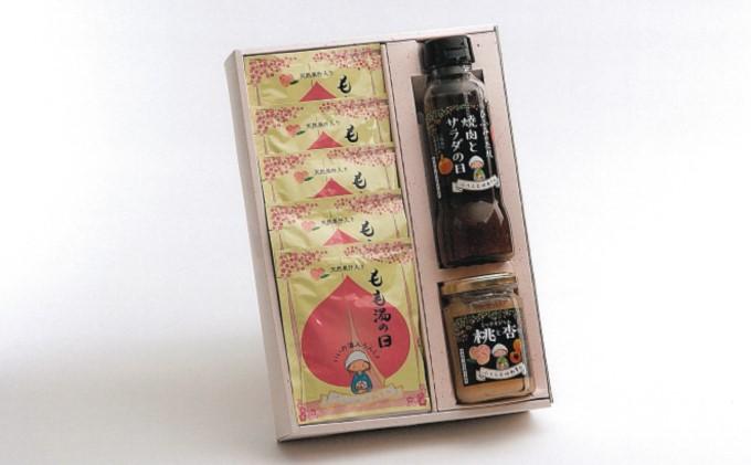 福島県のお礼の品 国見町 桃果汁配合 入浴剤と国見の味