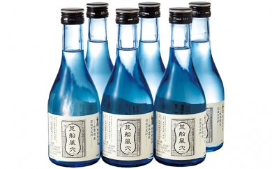 荒船風穴・特別純米酒300ml 6本入セット