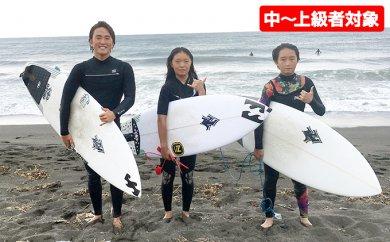 ROCKDANCE【中~上級者】サーフィンスクール