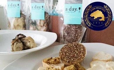 神奈川県逗子市のふるさと納税 牡蠣のオイル漬け2種と牡蠣のバタースプレッド