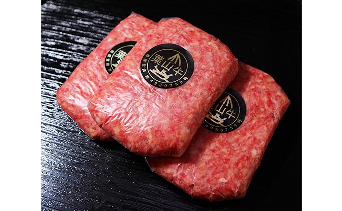神奈川県逗子市のふるさと納税 葉山牛入りハンバーグ 8個