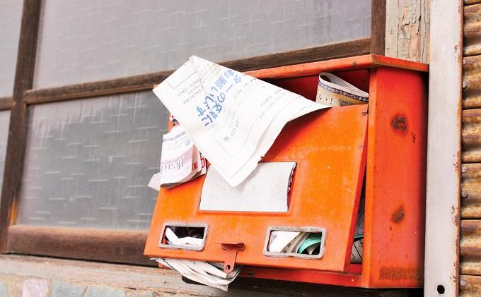 神奈川県逗子市のふるさと納税 【パブリックサービス】空き家外観点検+換気通風コース1回分