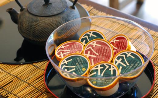 神奈川県松田町のふるさと納税 丹沢大山茶アイス12個セット