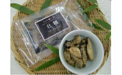 さどいちプレミアム 牡蠣の燻製