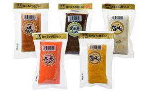 富山県射水市のふるさと納税 太巻き蒲鉾5本箱入