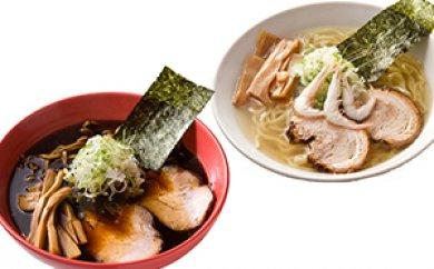 富山県射水市のふるさと納税 富山ブラック黒醤油らーめん「黒」6食入り、白エビ塩らーめん「白」6食入り
