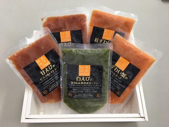 富山県射水市のふるさと納税 地元産品を活用した 生鮮魚介類のビスクスープの詰合せ