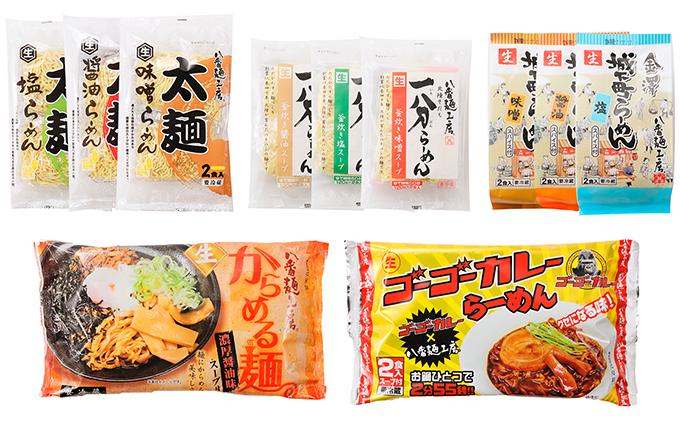 石川県川北町のふるさと納税 八番麺工房詰合せ(11種類・22食分)