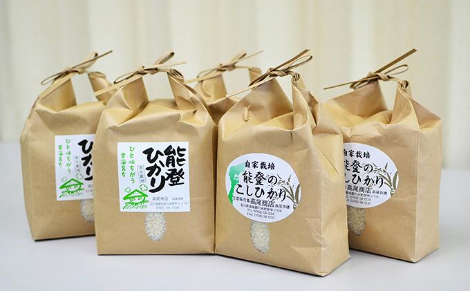 石川県穴水町のふるさと納税 能登のお米セット