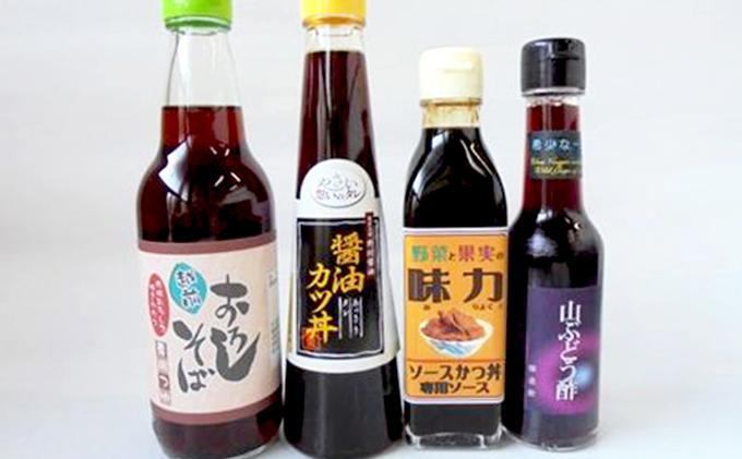 ふるさと納税の返礼品 福井県大野市 福井の名物を自宅で「調味料セット」