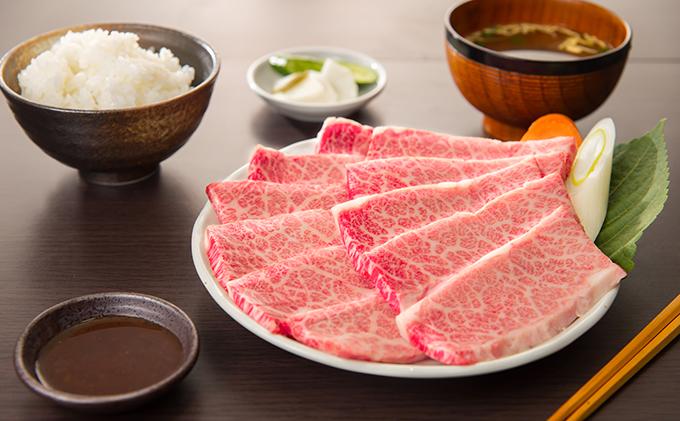 福井県産【若狭牛】霜降バラ焼肉用660g