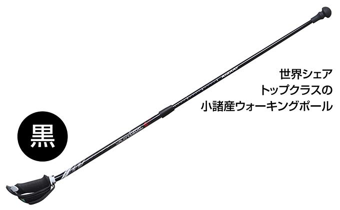 キザキ ウォーキングポール APAC-7202 ブラック