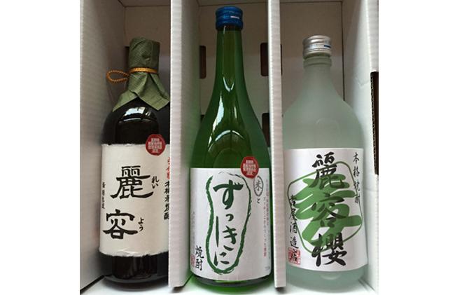 長野県佐久市のふるさと納税 佐久の焼酎 3本セット