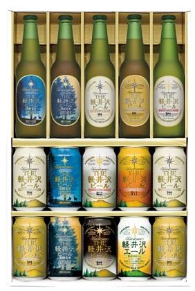 長野県佐久市のふるさと納税 THE軽井沢ビールセット〈G-PH〉
