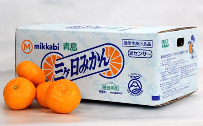 静岡県浜松市のふるさと納税 三ケ日みかん 約5kg