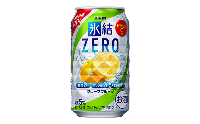 静岡県御殿場市のふるさと納税 キリン 氷結ZERO グレープフルーツ 350ml 1ケース(24本)
