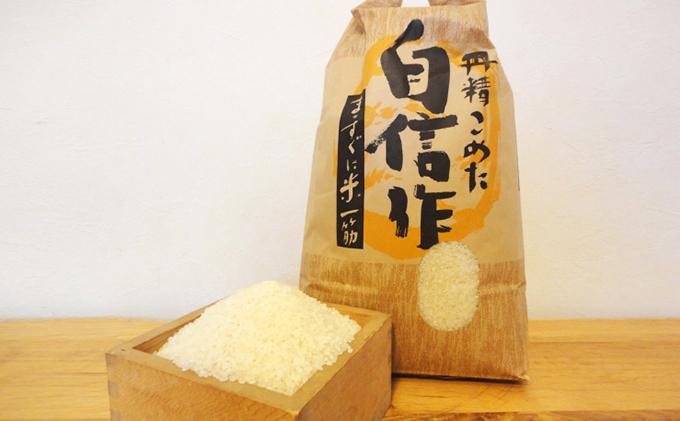 定期便のふるさと納税 おすすめのお米 【3ヶ月】乾式無洗米つがるロマン10kg(精米)×3回