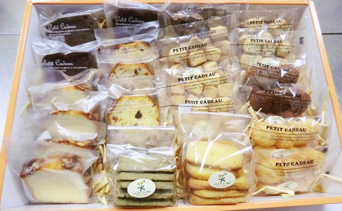愛知県扶桑町のふるさと納税 心をこめて作った手作り焼き菓子の詰め合わせ