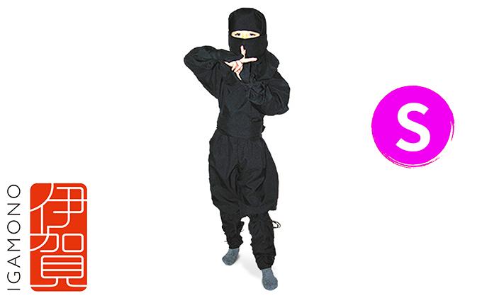 子ども忍者衣装伊賀version9点セット(S・黒)