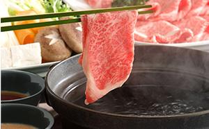 近江牛ロース・肩すき焼きしゃぶしゃぶ用1kg