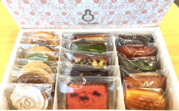 滋賀県豊郷町のふるさと納税 パティスリー フラスコ焼菓子詰合せB