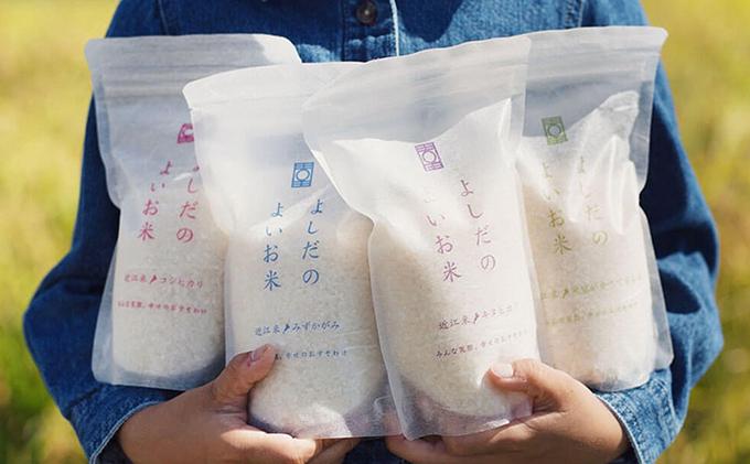 ふるさと納税の返礼品 お米3種食べ比べ圧縮パックセットA
