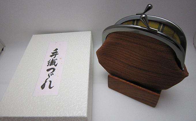京都府大山崎町のふるさと納税 手織りつづれ がま口(柿しぶ染め)