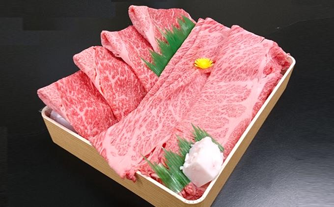大和牛すき焼き用 450g / 奈良県...